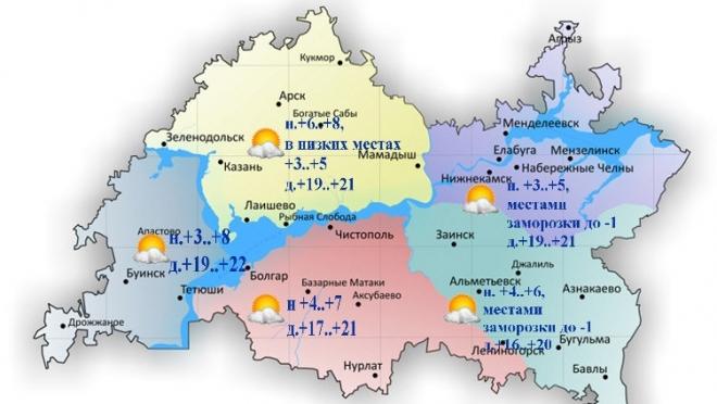 Сегодня по республике ожидается до 22 градусов