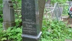 Новости  - В Татарстане в районе Мамадышского тракта построят иудейское кладбище за 1,5 млн рублей
