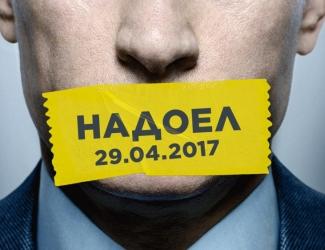 МВД Татарстана призвало казанцев не участвовать в акции Ходорковского «Надоел»