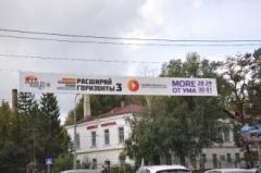 Новости  - В Казани стартовал третий этап проекта Made In Kazan (ФОТО)