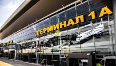 Новости  - За несколько месяцев текущего года казанский аэропорт обслужил 554 тыс. 887 пассажиров