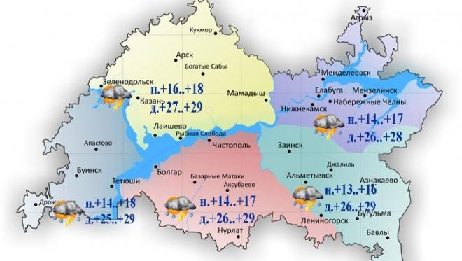 11 июня в Казани и по Татарстану ожидается кратковременный дождь
