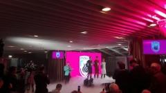 Новости  - Рубин презентовал новую форму от известного бренда