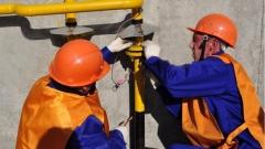 Новости Общество - Татарстан вошёл  в рейтинг регионов с наиболее доступным газом