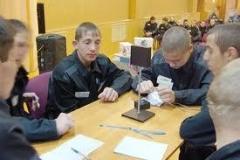 Новости  - В Казанской воспитательной колонии состоялись игры «Брейн-ринг»