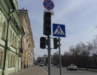 В Вахитовском районе Казани — глобальное отключение света
