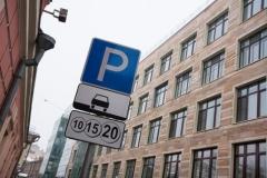 Зона платной парковки Казани увеличилась на 1,1 тыс.машино-мест