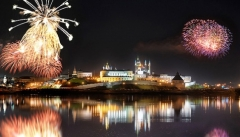 Новости  - Ураза-байрам завершится лазерным шоу и салютом в центре Казани