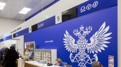 Новости Происшествия - Сотрудники Почты России в Казани задержаны по подозрению в краже содержимого посылок