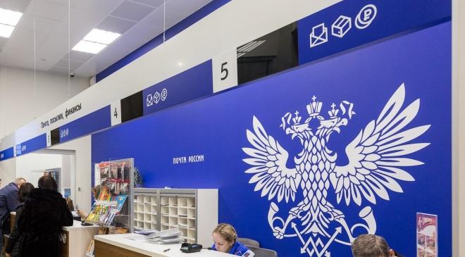 Сотрудники Почты России в Казани задержаны по подозрению в краже содержимого посылок