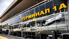 Аэропорт Казани признан одним из лучших аэропортов мира