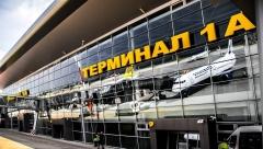 Новости Транспорт - Аэропорт Казани признан одним из лучших аэропортов мира