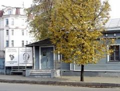 Новости  - Музей Боратынского в Казани приглашает на ночную экскурсию