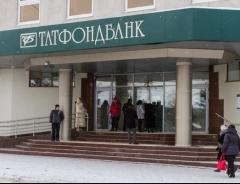 Новости  - Полиция Татарстана ведет работу над 130 заявлениями клиентов ТФБ