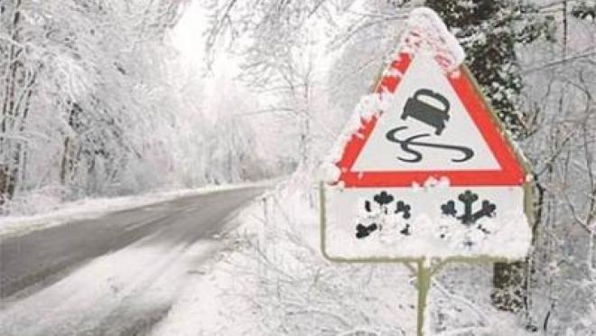 3 января ожидается небольшой снег
