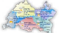 Новости  - 25 января в Татарстане облачно, днем  с прояснениями