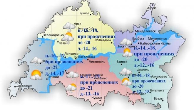 25 января в Татарстане облачно, днем  с прояснениями
