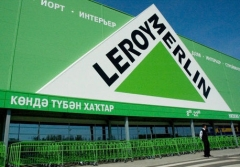 Новости  - Сегодня в Казани откроется французский гипермаркет Леруа Мерлен
