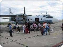 Новости  - Самолет из Уфы нарушил график движения казанского аэропорта на час