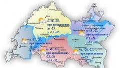 Новости  - 8 января по Татарстану ожидается небольшой снег