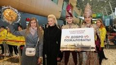 Новости  - Трехмиллионого туриста встретили в столице Татарстана