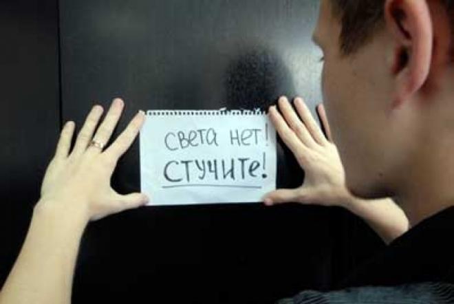 Даты отключения света в Зеленодольске в сентябре