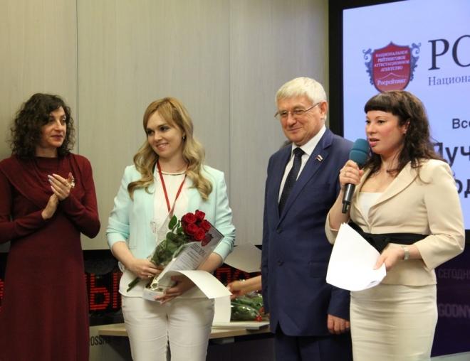 Преподавательница ККИ РУК стала победительницей всероссийского конкурса