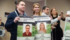 Новости  - В Казани болельщикам выдано более 76 тысяч fan-id паспортов