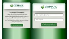 Новости Общество - Вирусы на Android крадут банковские данные