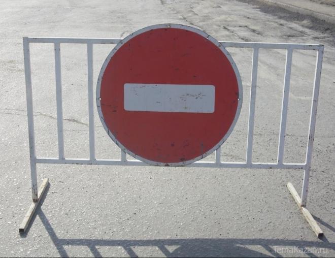 В Казани ожидается массовое перекрытие дорог