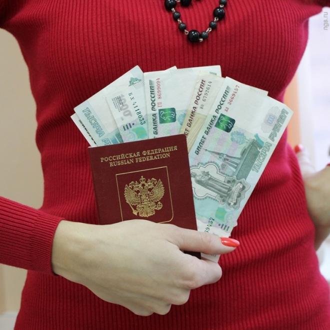 немного Госпошлина за паспорт рф кража 2017 города должны