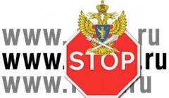 Новости  - Компания-оператор связи будет наказана за то, что не блокировала доступ к запрещенным сайтам