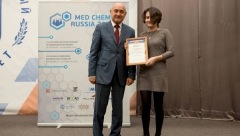 Новости  - Грант Президента России получили молодые ученые Татарстана
