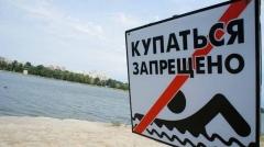 Новости  - Комсомольское озеро в Дербышках не соответствует нормам