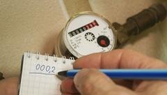 Новости  - Услуги ЖКХ в Татарстане станут еще дороже
