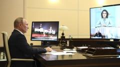 Голосование по принятию поправок в Конституцию пройдет 1 июля