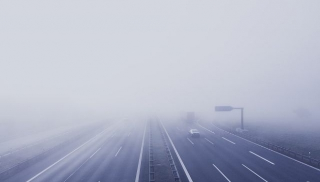 Сегодня по Татарстану ожидается дождь и туман