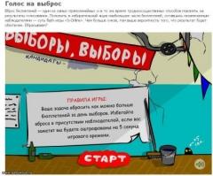 Новости  - К Минниханову, не заметившему фальсификаций на выборах, обратились с открытым письмом