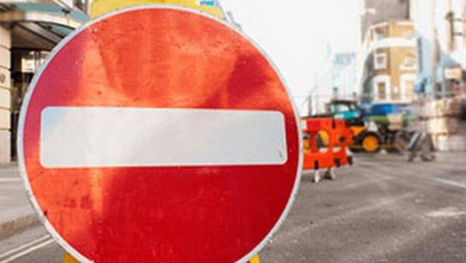 Частично ограничат движение по улицам Цветочная, Курская и Интернациональная