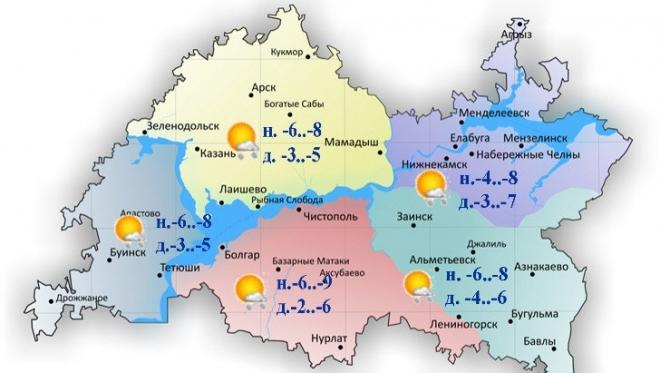 Сегодня по Татарстану ожидается до -7 градусов