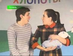 Новости  - Татарская комедия «Семейные хлопоты» выйдет в прокат в Москве