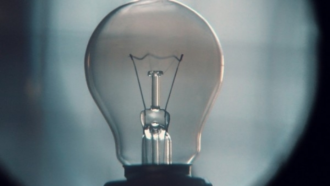 Завтра в домах Вахитовского района не будет света
