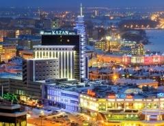 Новости  - 88% казанских гостиниц получили свои «звёзды» к ЧМ–2018