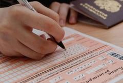Новости  - Подведены предварительные итоги ЕГЭ по русскому языку