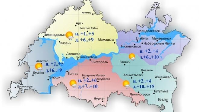 Сегодня температуры воздуха днем составят +5..+10˚