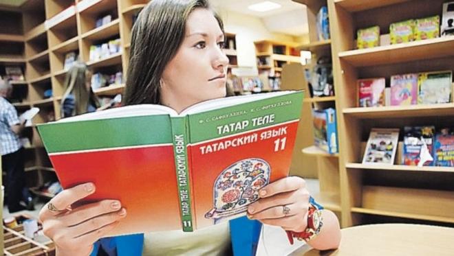Новости  - Добровольное изучение родных языков не было поддержано в Татарстане