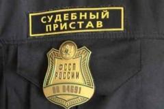 Новости  - В Татарстане сменился главный судебный пристав