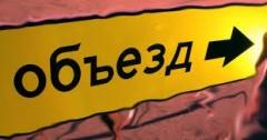 Новости  - В Казани перекроют ряд улиц для движения