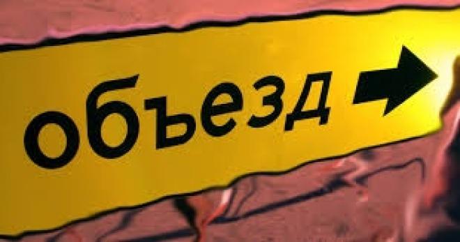 В Казани перекроют ряд улиц для движения