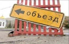 Новости  - 9 июля закроют ул. Арбузова (Казань)